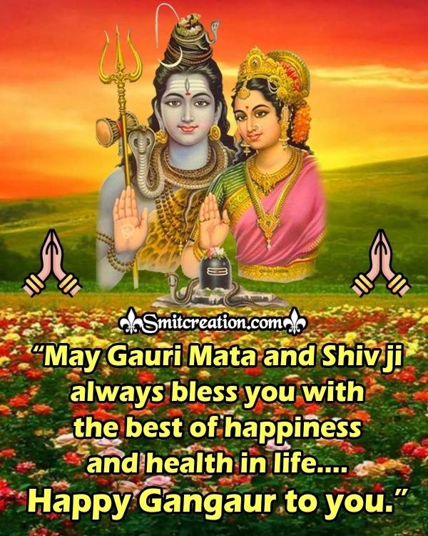 Happy Gangaur Blessing Image