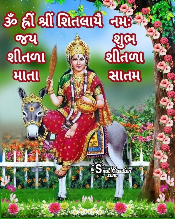 Shubh Shitala Satam In Gujarati