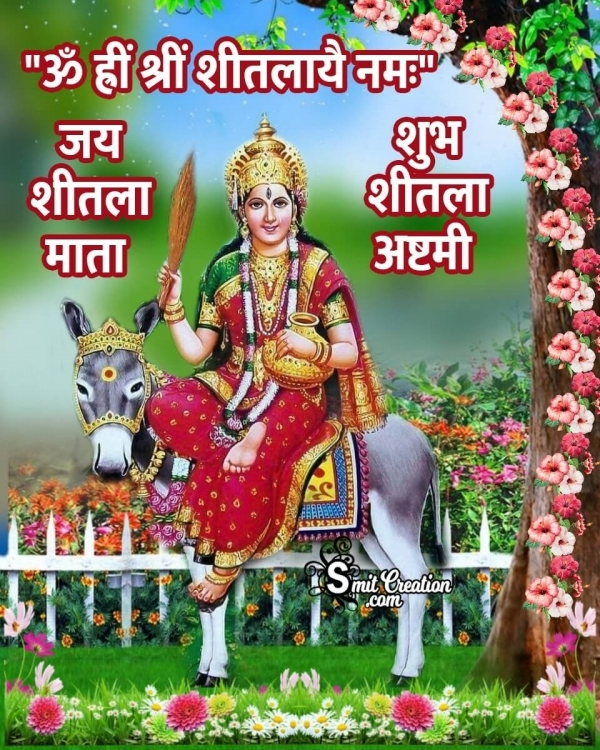Shubh Sheetala Ashtami Image In Hindi