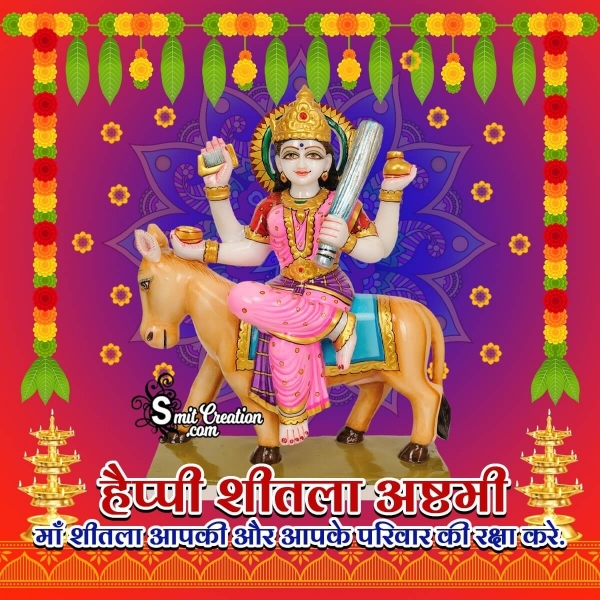 Happy Sheetala Ashtami Wish In Hindi
