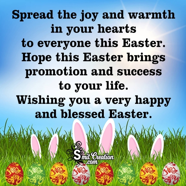 Wishing You A Very Happy And Blessed Easter