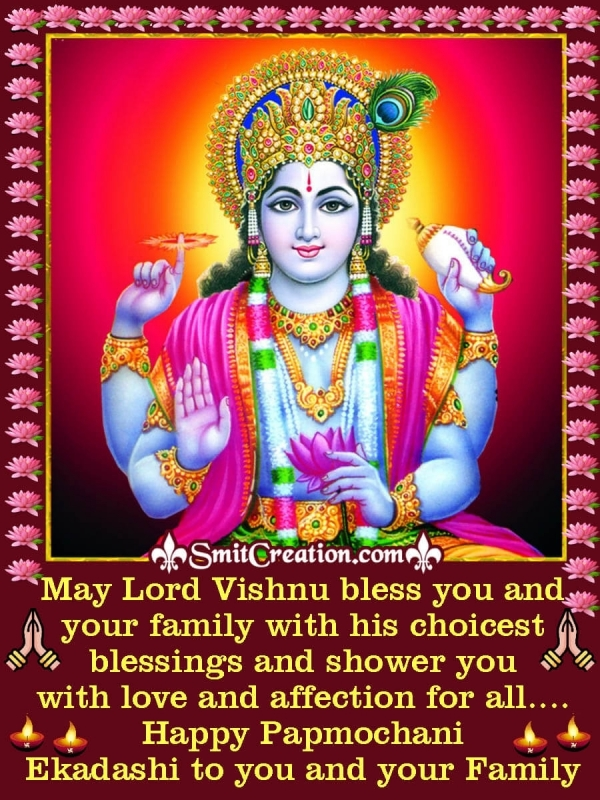 Happy Papmochani Ekadashi To You And Your Family