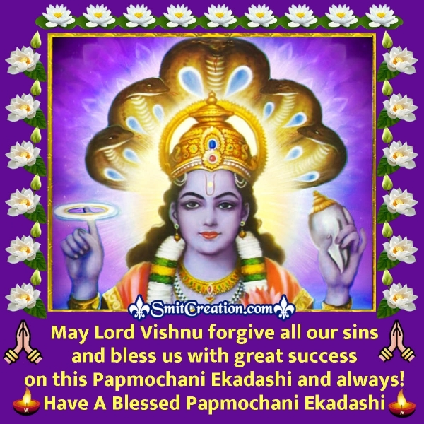 Have A Blessed Papmochani Ekadashi