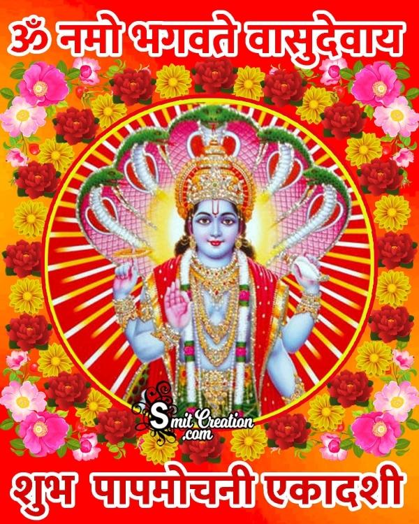 Shubh Papmochini Ekadashi Image