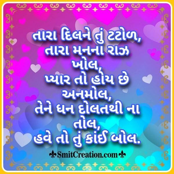 Tara Dil Ne Tu Tatol Gujarati Shayari