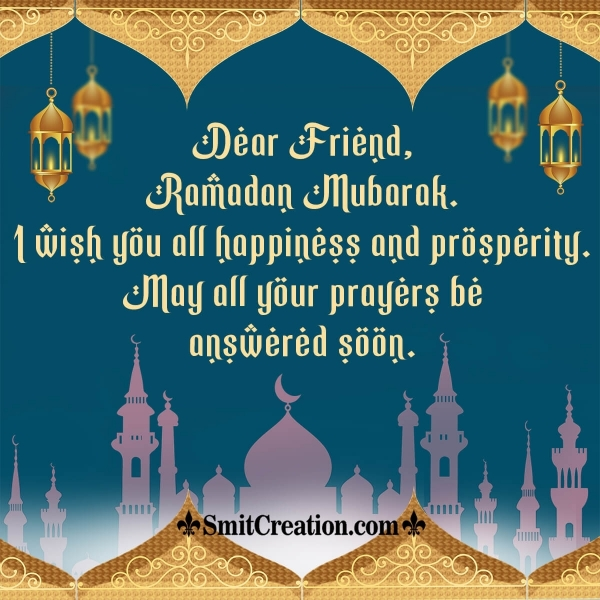 Ramadan Wishes for Friends