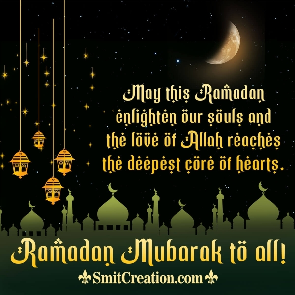 Ramadan Mubarak Wish Image