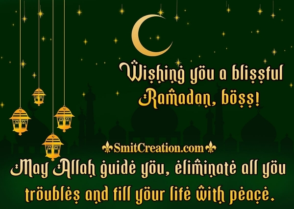 Ramadan Mubarak Image For Boss