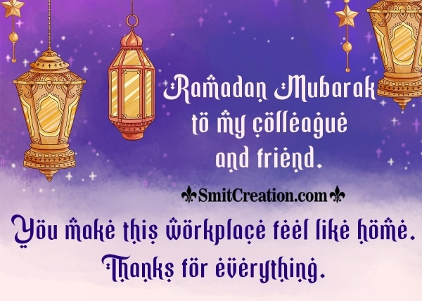 Ramadan Mubarak Image For Colleague