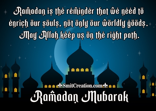 Ramadan Wishes For Colleague and Boss