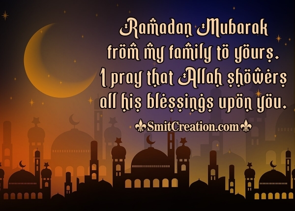 Ramadan Mubarak Wish For Friend Family