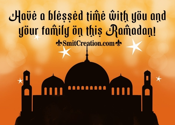 Ramadan Wishes For Friend and His Family
