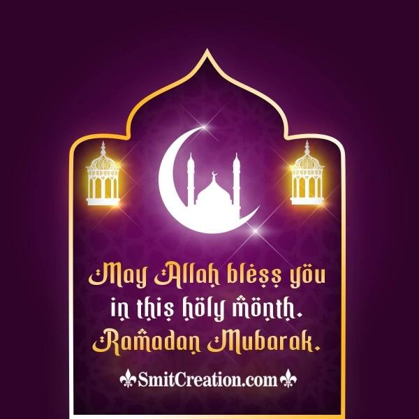 Ramadan Mubarak Blessing Image