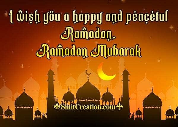 A Happy Ramadan Mubarak