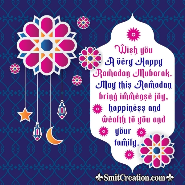 Wish You A Very Happy Ramadan Mubarak