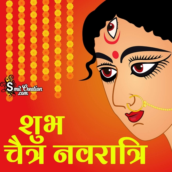 Shubh Chaitra Navratri Image