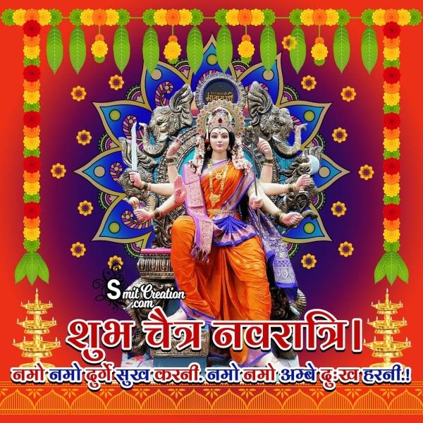 Chaitra Navratri Hindi Quote Image