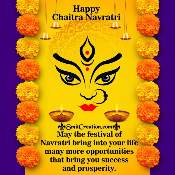 Happy Chaitra Navratri Wish Image