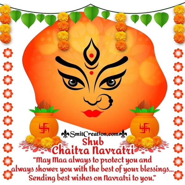 Best Wishes On Chaitra Navratri To You