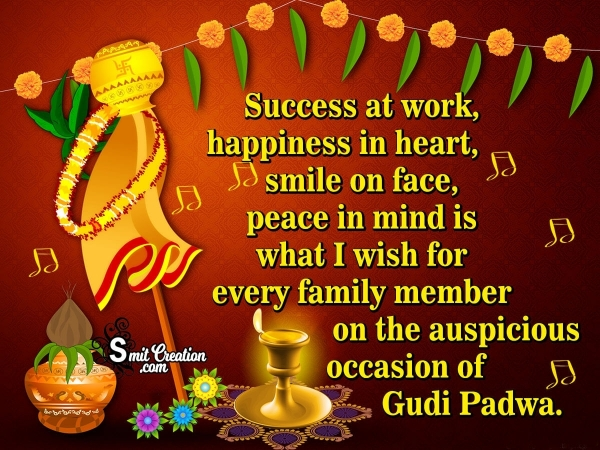 Happy Gudi Padwa WishesFor Family