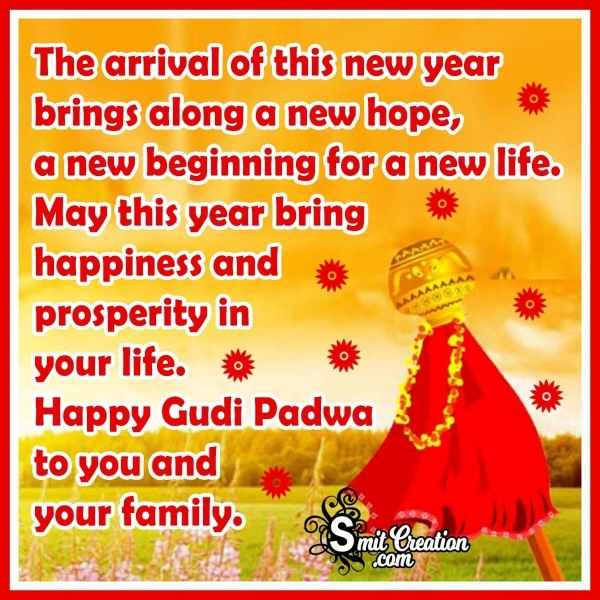 Happy Gudi Padwa Wishes Messages