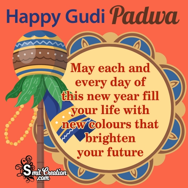 Happy Gudi Padwa Wish Image For Friends