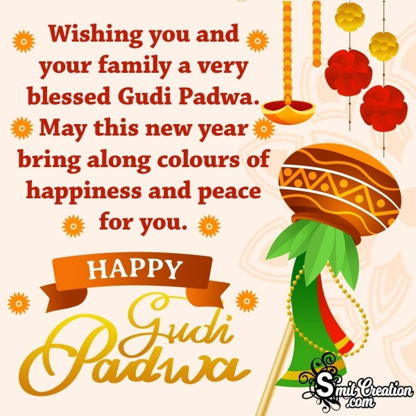 Gudi Padwa Blessing Image For Friend