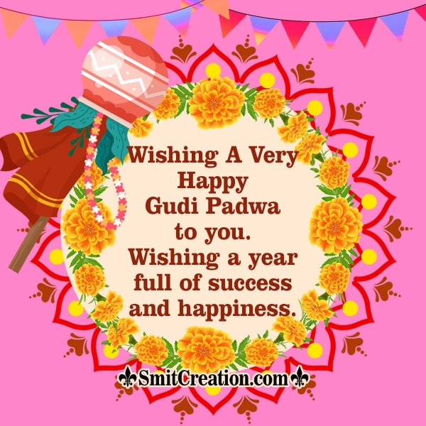 Happy Gudi Padwa Whatsapp Status