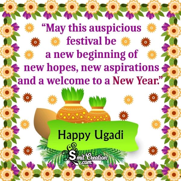Happy Ugadi Message Image