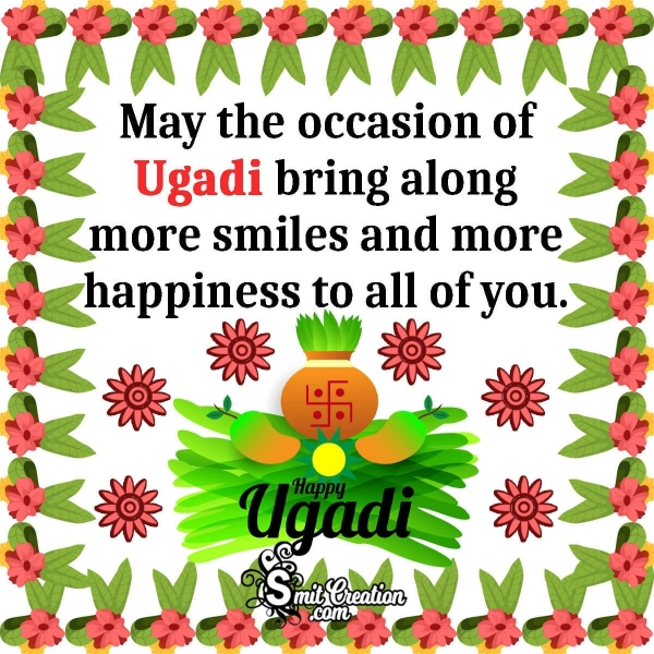 Happy Ugadi Wish Image