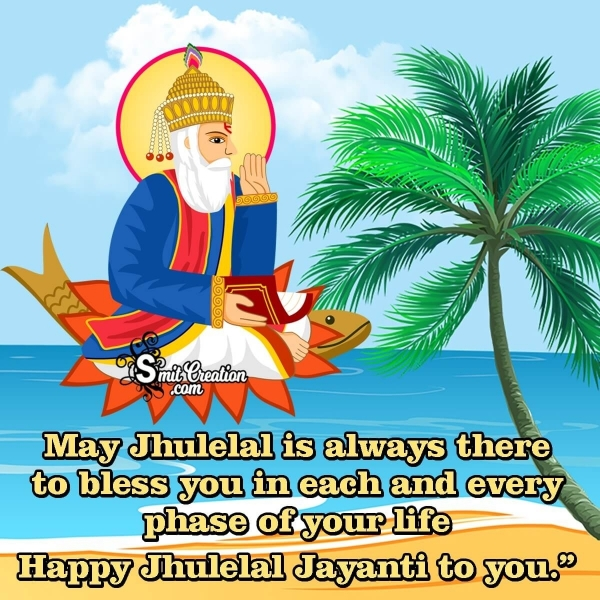 Happy Jhulelal Jayanti Messages