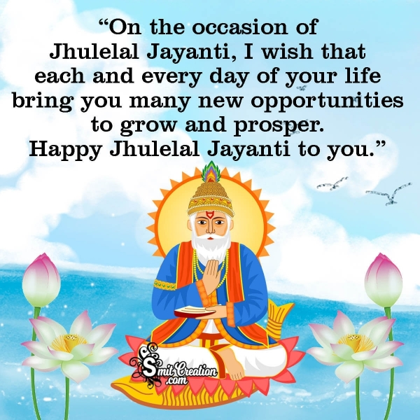 Happy Jhulelal Jayanti Greeting Messages