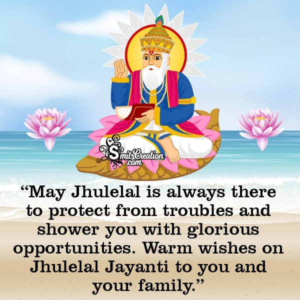 Happy Jhulelal Jayanti Wishes, Blessings, Messages Images