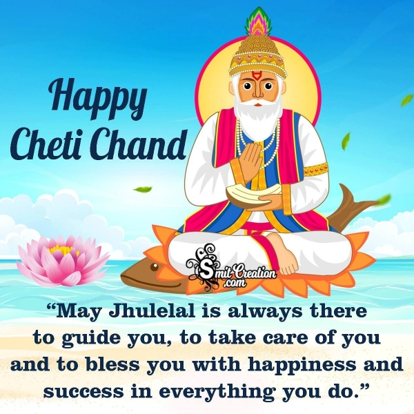 Happy Cheti Chand Image Whatsapp and Facebook