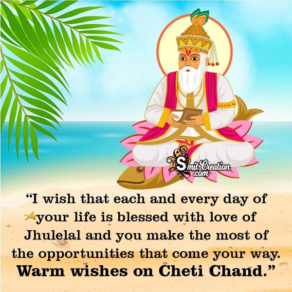 Warm Wishes On Cheti Chand