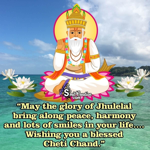 Happy Cheti Chand Messages