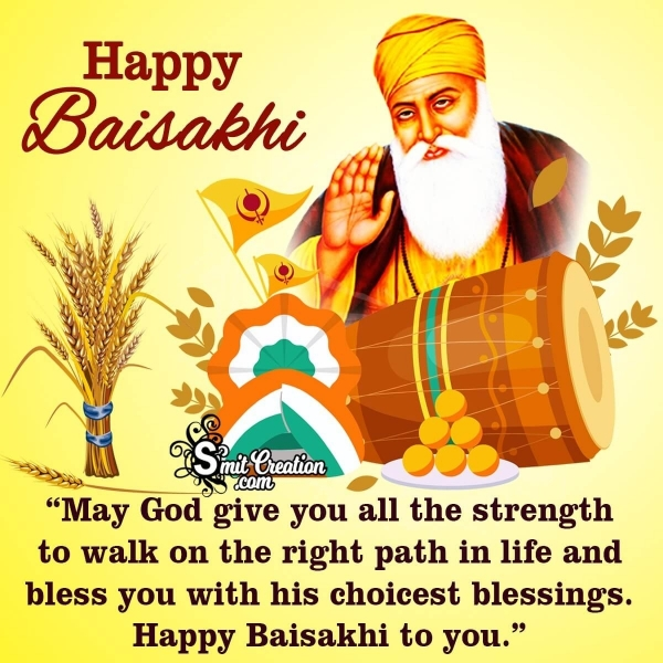 Happy Baisakhi Wishes