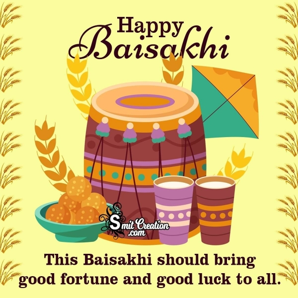 Happy Baisakhi Wishes Greeting