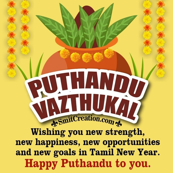 Happy Puthandu Wish Image