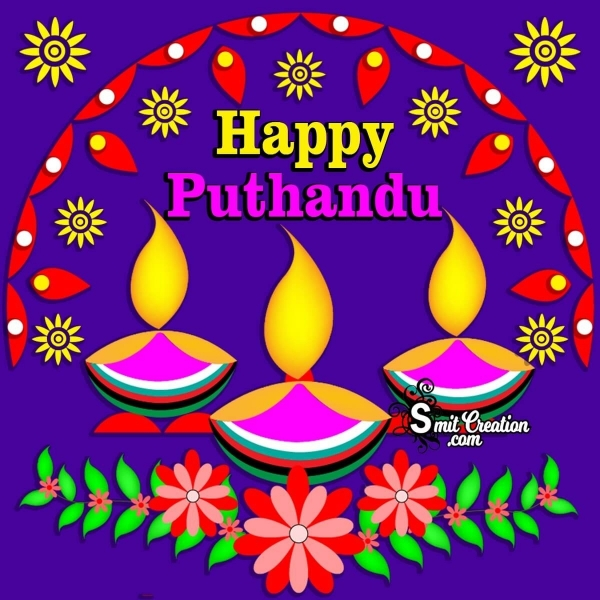Happy Puthandu