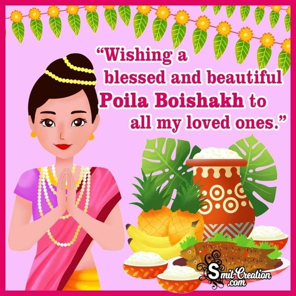 Happy Bengali New Year Status Image