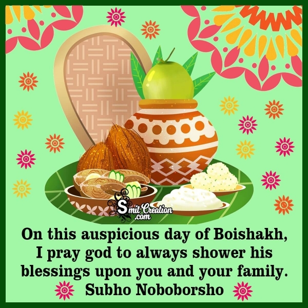 Happy Bengali New Year Wishes  Messages