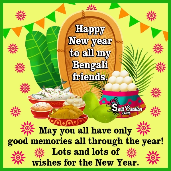 Happy Bengali New Year Wishes for Friends