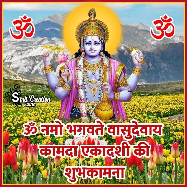 Kamada Ekadashi Shubhkamna Hindi Image