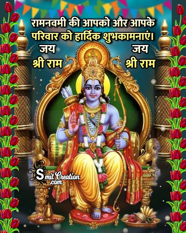 Ram Navami Wish Image In Hindi