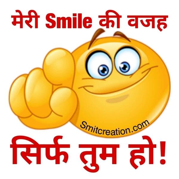 Meri Smile Ki Vajah Sirf Tum Ho