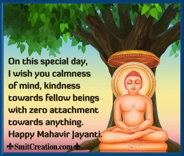 Happy Mahavir Jayanti Wishes