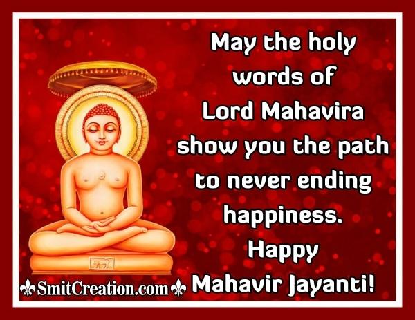 Happy Mahavir Jayanti Wish Image