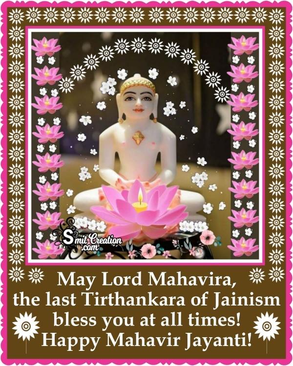 Happy Mahavir Jayanti Blessings