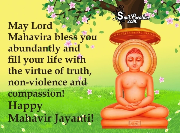 Happy Mahavir Jayanti Blessing Image
